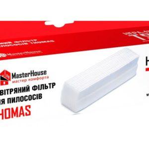 Фильтр для пылесоса MasterHouse TS 1