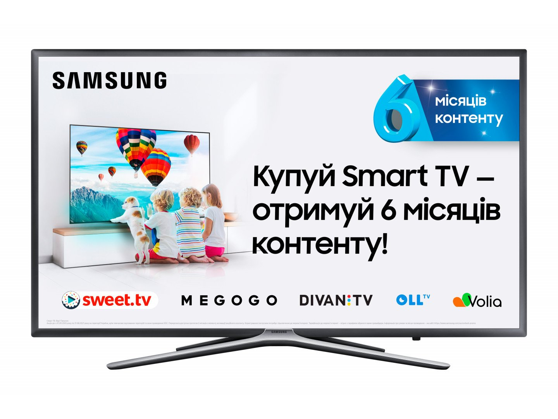 Телевизор Samsung UE32M5500A
