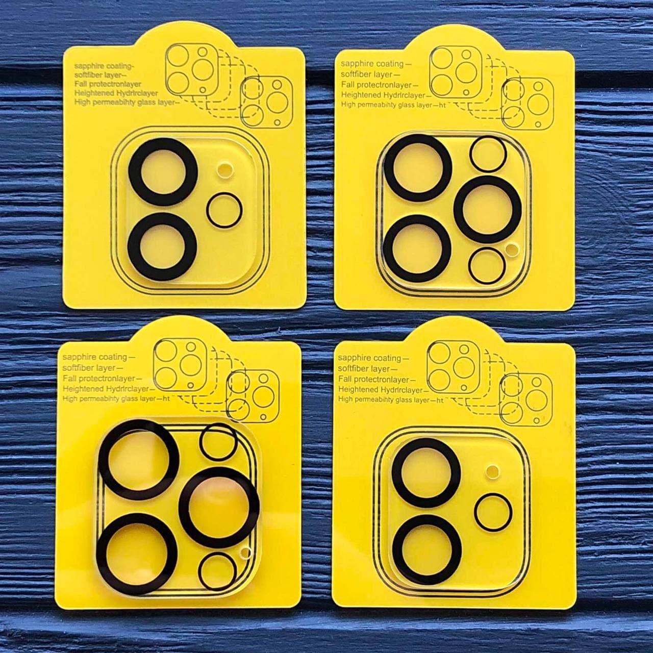 Анти-шпион Стёкла на iPhone 7/7+/ 8/8+/ X/Xs/XsMax/Xr/ 11/11Pro/11ProMax/ 12mini/12/12Pro/12ProMax