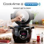 cook4me_1_1