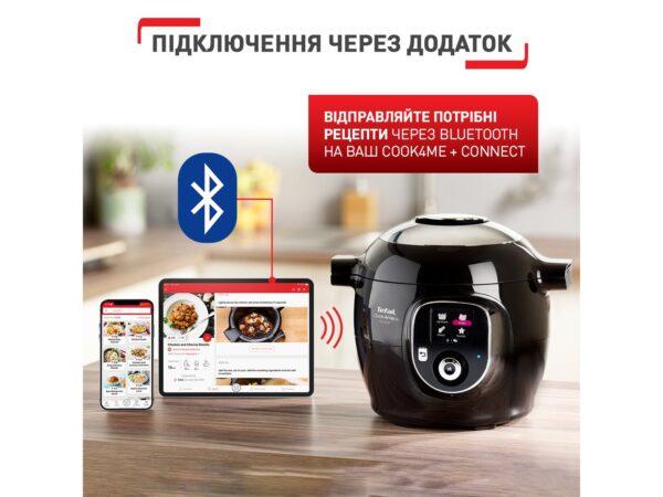 cook4me_2_1