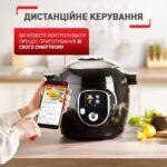cook4me_3_1