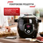 cook4me_4_1