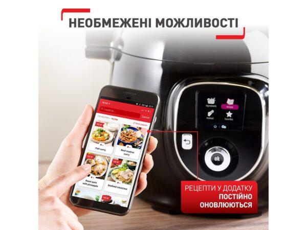 cook4me_5_1