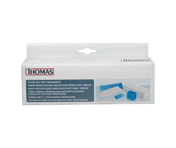 Набор фильтров Thomas 787203
